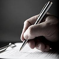Подача заявления на возврат уплаченного подоходного налога