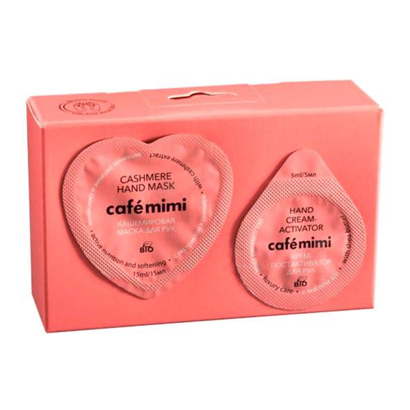 """Cafe mimi. Маска для рук """"Кашемировая"""" активное питание и смягчение + постактиватор"""