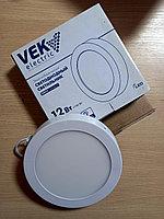 Панель светодиодная внешняя круглая 12 W/ VEK electric