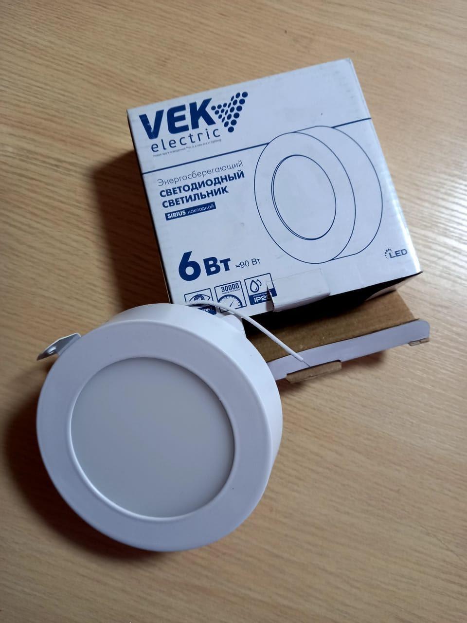 Панель светодиодная внешняя круглая 6 W/ VEK electric