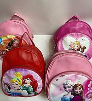 Рюкзак-сумка для девочек Холодное сердце