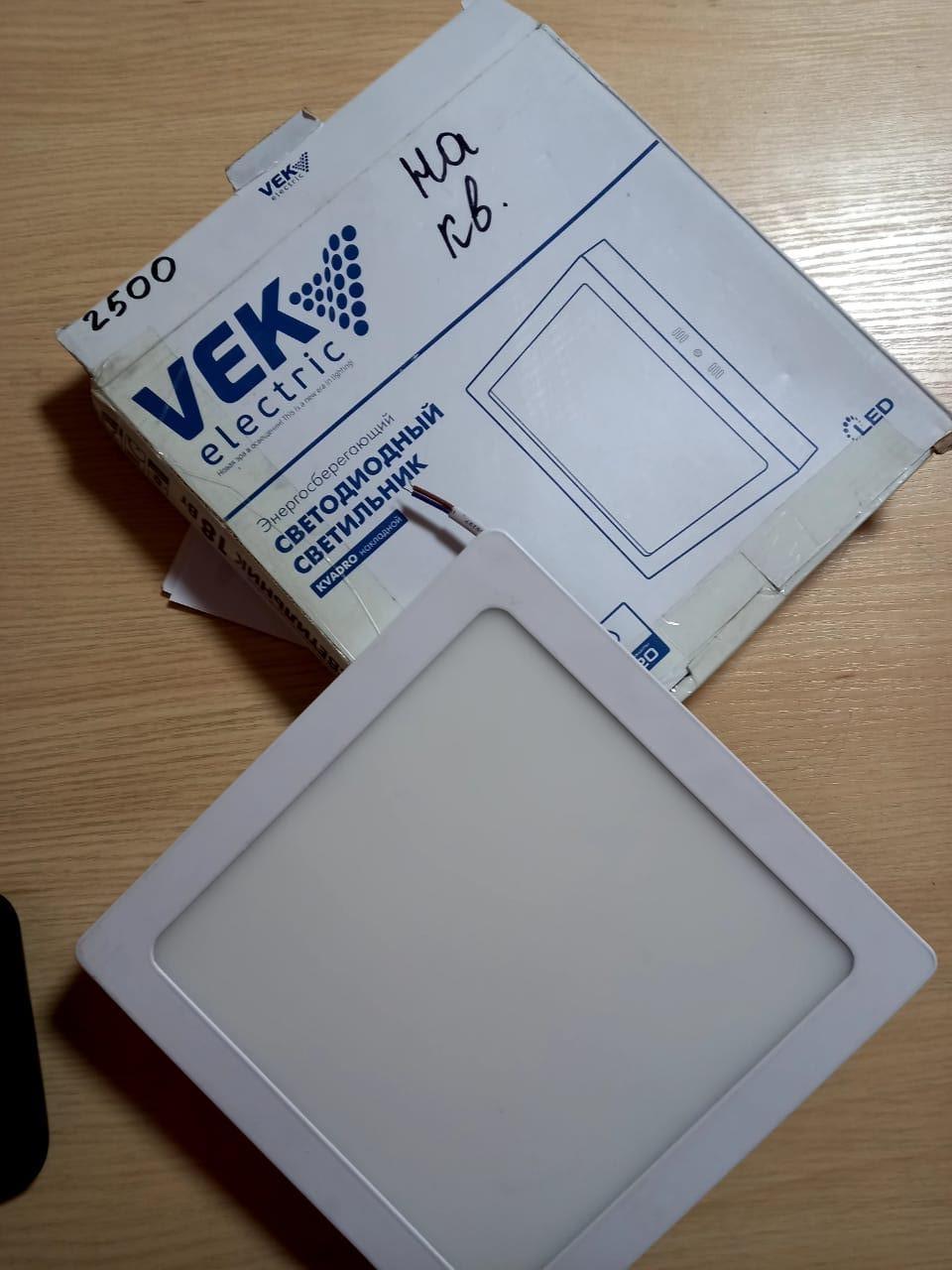 Панель светодиодная внешняя квадратная 18 W/ VEK electric