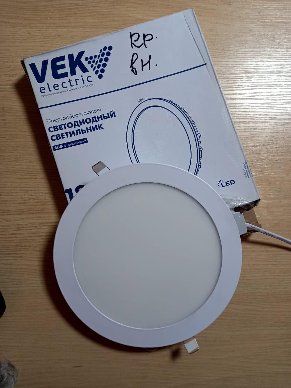 Панель светодиодная внутренняя круглая 18 W/ VEK electric
