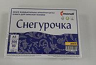 Бумага офисная Снегурочка А5, 80 г/м2, 146%, 500 л