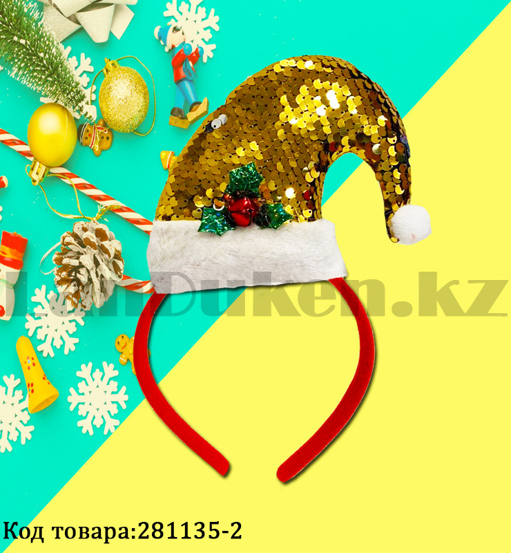 Ободок с колпаком Санта Клауса Деда мороза с пайетками детский праздничный новогодний желтая - фото 1