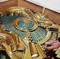 Государственный Герб РК 1000мм