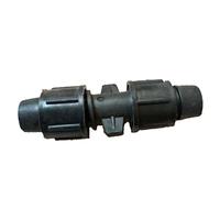 Муфта, соединитель, фитинг, ремонтник для капельной ленты, диаметр 16 мм
