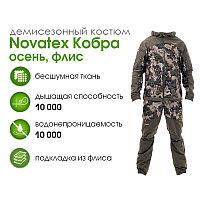 Костюм демисезонный для охоты и рыбалки Novatex Кобра ОСЕНЬ, размер 52-54