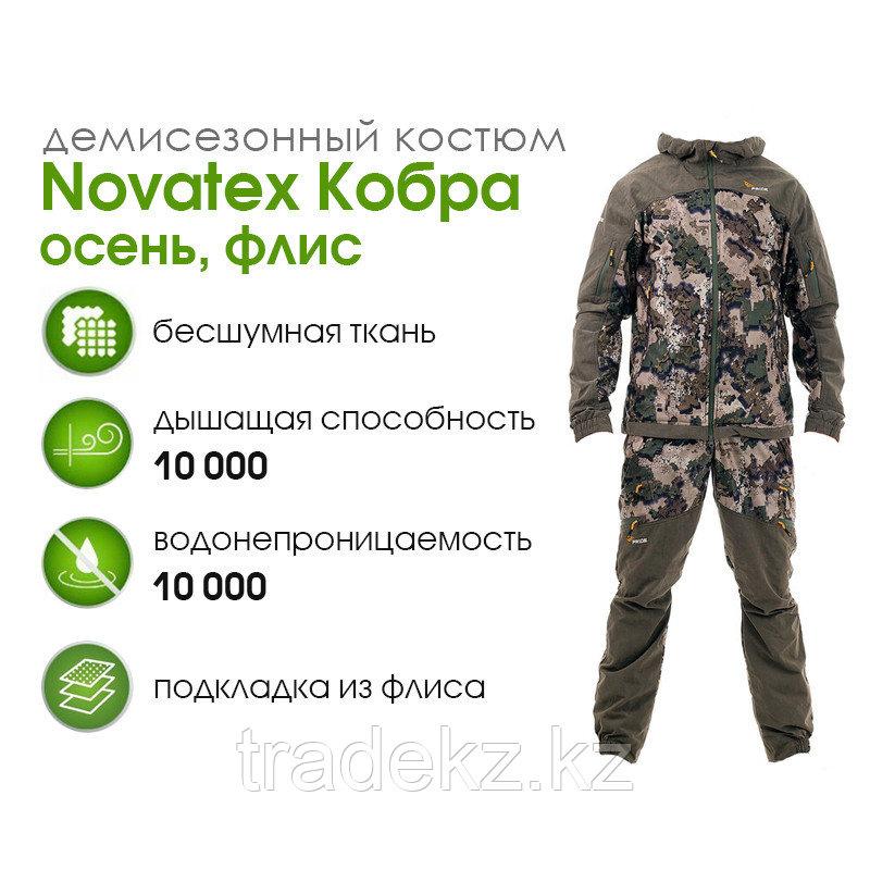 Костюм демисезонный для охоты и рыбалки Novatex Кобра ОСЕНЬ, размер 60-62