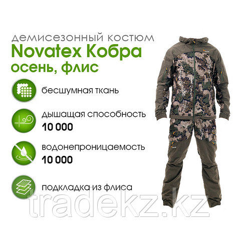 Костюм демисезонный для охоты и рыбалки Novatex Кобра ОСЕНЬ, размер 60-62, фото 2