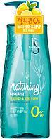 Шампунь с морскими водорослями для ухода за кожей головы Naturing Refreshing Shampoo, Kerasys 500 мл