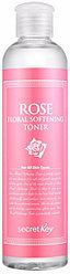 Тонер для лица Secret Key Rose Floral Softening Toner