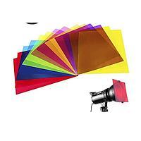 Фильтры фотогели 30х30 для студийных ламп cофтбокса 11 шт