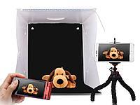 Фотобокс Лайтбокс для предметной съемки 40x40 +мини штатив гибкий