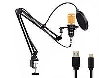 Конденсаторный usb микрофон BM800+ Паук+Пантограф+Поп фильтр
