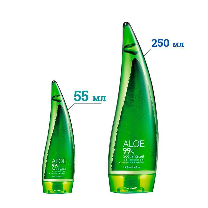 Успокаивающий гель Aloe Soothing Gel