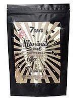 Мерцающий кофейный скраб для тела 7 Days Illuminate Me Miss Crazy Coffee Shimmering Body Scrub