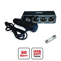 Разветвитель прикуривателя AVS 12/24 (на 3 выхода+USB) CS313U