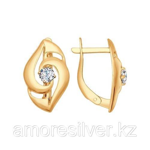 Серьги SOKOLOV серебро с позолотой, фианит  93020706
