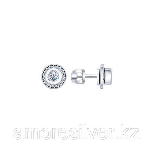 Серьги-пусеты из серебра с фианитами  SOKOLOV 94022107