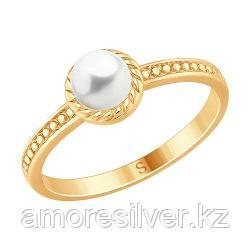 Кольцо SOKOLOV серебро с позолотой, жемчуг синт. 93010755 размеры - 18