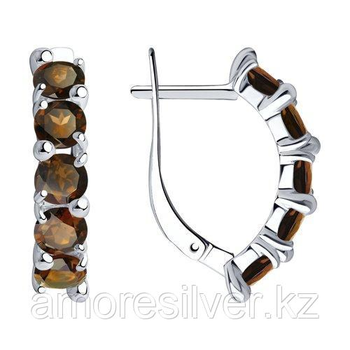 Серьги SOKOLOV серебро с родием, раухтопаз, дорожка 94-320-00346-4