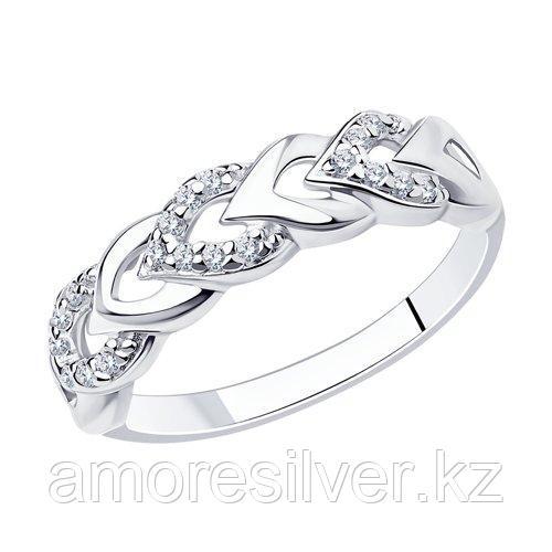 Кольцо SOKOLOV серебро с родием, фианит  94012332 размеры - 18,5 19,5