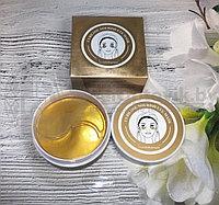 Гидрогелевые патчи для глаз Cubilose Nourlsh eye Mask crystal collagen gold с экстрактом золота, 30 патчей