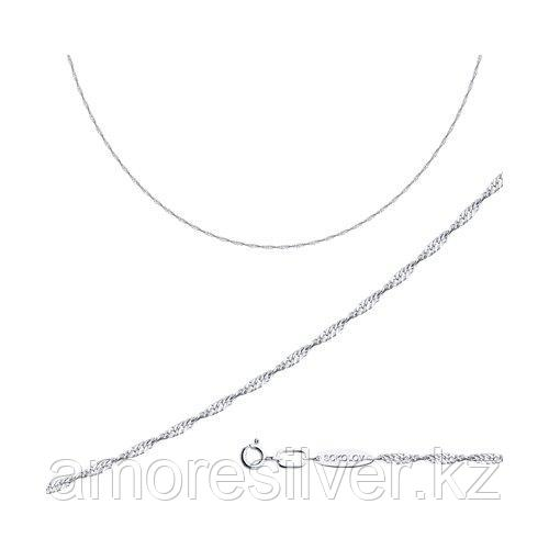 Цепь SOKOLOV серебро с родием, без вставок, сингапур 968090302 размеры - 40 45 50 55 60
