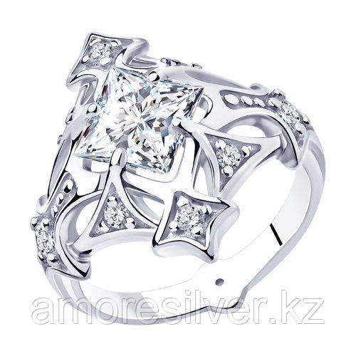 Кольцо SOKOLOV серебро с родием, фианит  94013088 размеры - 17,5 18