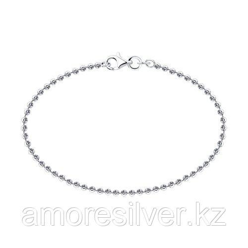 Браслет SOKOLOV серебро с родием, без вставок 94054545 размеры - 16 17 18 20