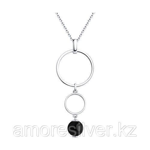 Колье SOKOLOV серебро с родием, агат 83070008 размеры - 45