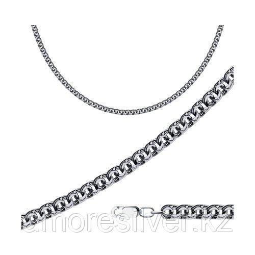 Цепь SOKOLOV из черненного серебра, без вставок, бисмарк 998140904 размеры - 60