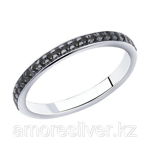 Кольцо SOKOLOV серебро с родием, фианит  94010700 размеры - 14,5 15 15,5 16 16,5 17