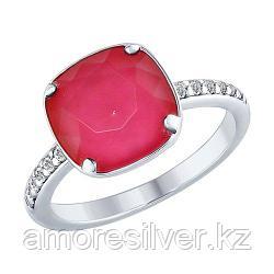 "Кольцо SOKOLOV серебро с родием, кристалл swarovski  фианит , ""halo"" 94012432 размеры - 19,5"
