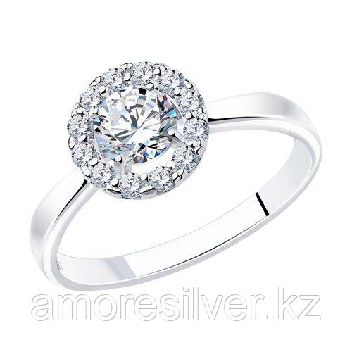 Кольцо SOKOLOV серебро с родием, фианит  94011809 размеры - 17,5 18 19