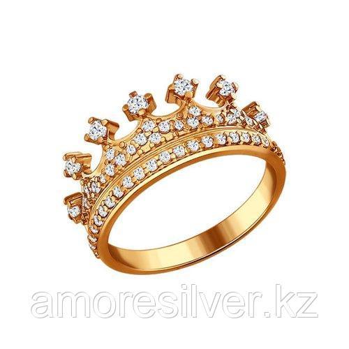 Кольцо SOKOLOV серебро с позолотой, фианит , корона 93010368