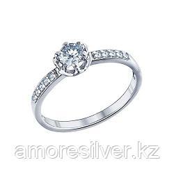 Помолвочное кольцо SOKOLOV серебро с родием, фианит  94011264 размеры - 15