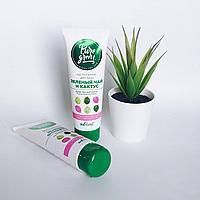 Паста-пилинг для лица «Зеленый чай и кактус»