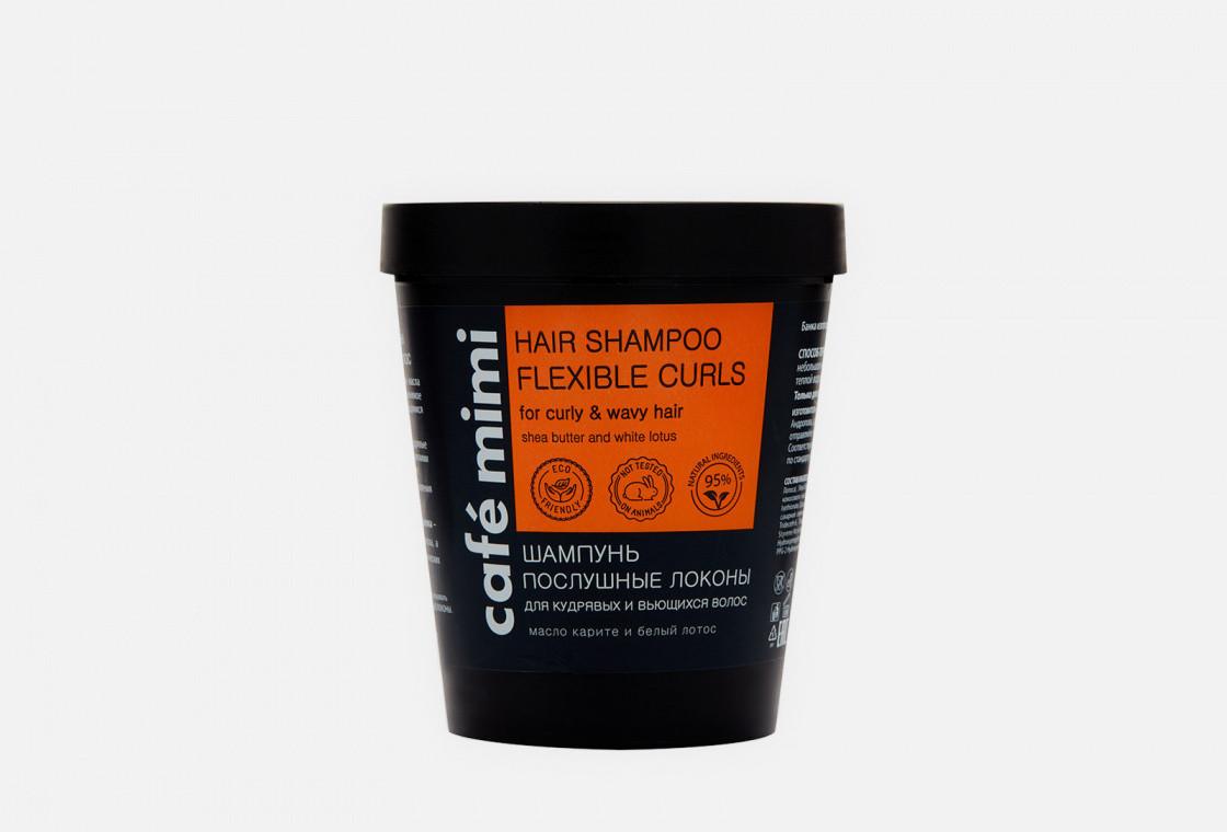 Шампунь «Elexible curls» для кудрявых и вьющихся