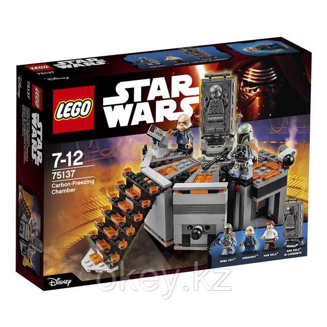 LEGO Star Wars: Камера карбонитной заморозки 75137