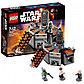 LEGO Star Wars: Камера карбонитной заморозки 75137, фото 2