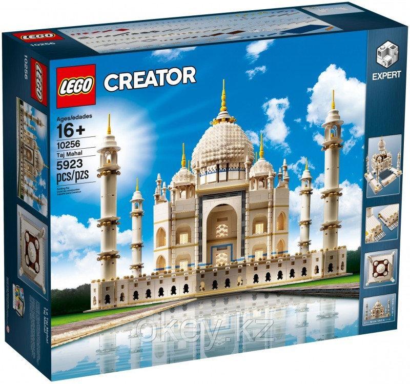 LEGO Creator: Тадж Махал 10256