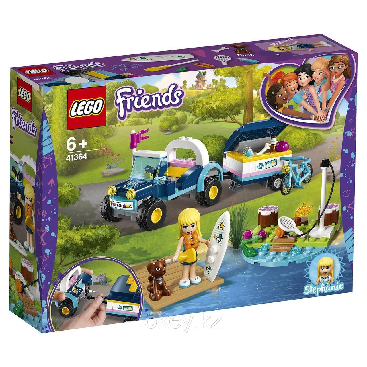 LEGO Friends: Багги с прицепом Стефани 41364