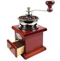 Кофемолка механическая деревянная Coffee Grinder MLYNEK DO KAWY (Big Bean)