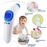 Термометр-градусник бесконтактный инфракрасный SENEN {9-в-1} для малышей и взрослых