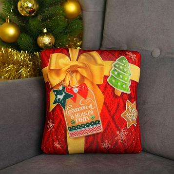 Подушка-антистресс «Счастливого Нового года», новогодняя, подарок