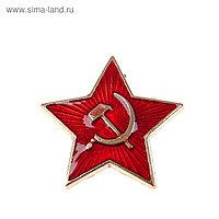 Значок «Звезда», 2,5 см, с застёжкой как на обычном значке
