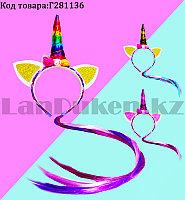 Ободок с рогом единорога ушками и косичкой детский праздничный в ассортименте