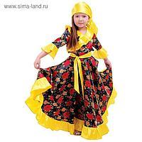 Карнавальный цыганский костюм для девочки, жёлтый с оборкой по груди, р. 30, рост 116 см